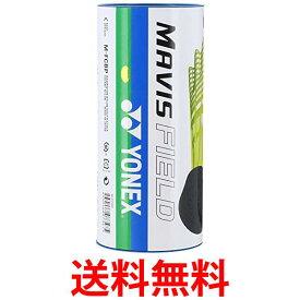 3/1は最大23倍 タニタ BT-540 IV 非接触 体温計 TANITA アイボリー 送料無料 【SK04574】