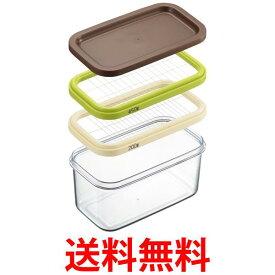 yoshikawa SJ2088 ヨシカワ ホームベーカリー倶楽部 保存ができるバターカッター 200/450g用 送料無料 |【SK04657】