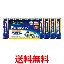 Panasonic LR6EJ/20SW パナソニック LR6EJ20SW EVOLTA エボルタ 単3形 アルカリ乾電池 20本 パック 送料無料 【SK04819】