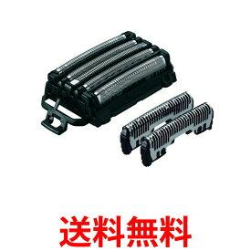 パナソニック 替刃 ES9032 Panasonic ラムダッシュ 5枚刃 メンズシェーバー用セット刃 送料無料 【SK04879】