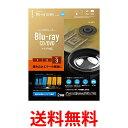 エレコム CK-BRP3 レンズクリーナー ブルーレイ/CD・DVD用 2枚セット ELECOM 送料無料 【SK04952】