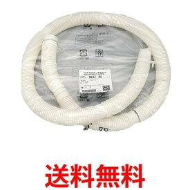 パナソニック 浄水器カートリッジ 1個 TK7415C1 Panasonic TK-7415C1 送料無料   【SK04978】
