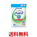CALPIS カルピス アレルケア 甜茶パワープラス 90粒 1袋 約30日分 健康補助食品 サプリメント 送料無料 【SJ05207】