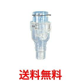 INABA DENKO DHB-1416 エアコン用 消音 防虫弁 おとめちゃん 因幡電工 DHB1416 送料無料 【SK05218】