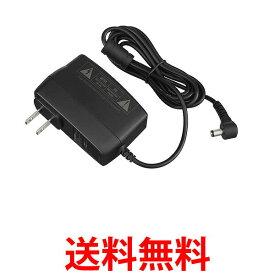 カシオ 電子キーボード用 ACアダプター AD-5JL CASIO 電源アダプター 送料無料 【SK05235】