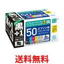 ecorica ECI-E506P+BK エコリカ リサイクル インクカートリッジ エプソン用 6色 セット プラスワンパック IC6CL50+ICBK50 ECI-E506P+BK 送料無料 【SK