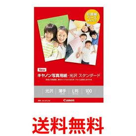 Canon SD-201L100 キヤノン SD201L100 写真用紙 光沢スタンダード L判 100枚 印刷 カメラ デジタルカメラ 送料無料 【SK05533】