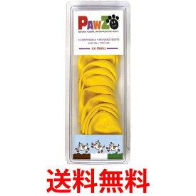 PAWZ ラバーブーツ ポウズ 犬 イヌ ドッグブーツ ゴムブーツ 靴 カバー XXS 黄色 イエロー 12枚入 送料無料【SK05712】