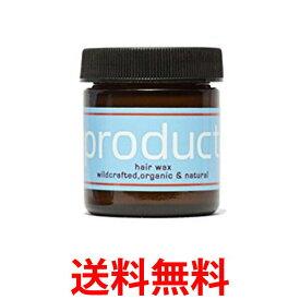 KOKOBUY product Hair Wax ココバイ ザ・プロダクト ヘアワックス 42g 送料無料 【SK05806】