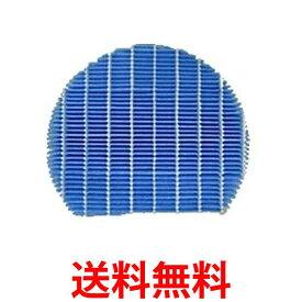 SHARP FZ-Y80MF 加湿空気清浄機 交換用 加湿フィルター シャープ FZY80MF 交換フィルター 空気洗浄器 フィルター 送料無料 【SK06220】