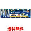 Panasonic LR6EJ/12SW パナソニック LR6EJ12SW EVOLTA エボルタ 単3形 アルカリ乾電池 12本 パック 送料無料 【SJ0666…