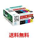 ecorica ECI-C371-5P エコリカ リサイクルインクカートリッジ CANON BCI-371+370/5MP互換品 リサイクル 5色セット ECIC3715P 送料無料 【SK06739