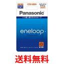 エネループ 単4形充電池 2本パック BK-4MCC/2C パナソニック(Panasonic) 送料無料 【SK06849】