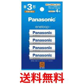 エネループ 単3形充電池 4本パック スタンダードモデル BK-3MCC/4C パナソニック(Panasonic) 送料無料 【SK06860】