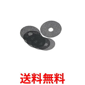 3/1は最大23倍 Panasonic ANH3V-1600 パナソニック 衣類乾燥機専用紙フィルター 電気衣類乾燥機 紙フィルター60枚入 送料無料 【SJ06883】