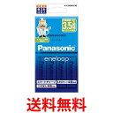 パナソニック K-KJ83MCC40 充電器セット 単3形充電池 4本付き スタンダードモデル 送料無料 【SK06889】