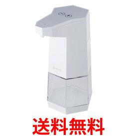 アルコール 自動 噴霧器 ディスペンサー 手指 除菌 スプレー ウイルス対策 非接触 送料無料  【SK07485】