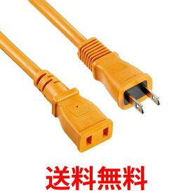 RYOBI 6077127 リョービ 延長コード 10m 屋外 電源コード ガーデニング用品 送料無料 【SK07575】