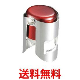 貝印 DH-7262 シャンパンストッパー Kai House SELECT DH7262 Kai Corporation 送料無料 【SK07615】