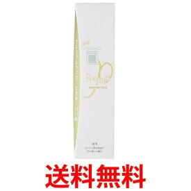 アパガード プレミオ 100g 歯磨き粉 APAGARD サンギ SANGI 送料無料 【SK07692】