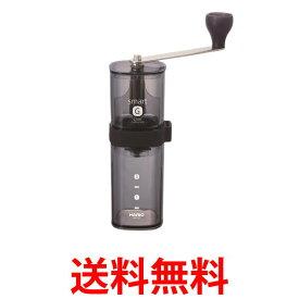 HARIO (ハリオ) コーヒーミル・スマートG MSG-2-TB 送料無料 | 【SK07971】