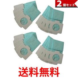 makita A-48511 マキタ A48511 抗菌紙パック 充電式クリーナー用 紙パック 抗菌仕様 20枚セット(10枚入×2) 088381346009 送料無料 【SJ07980】