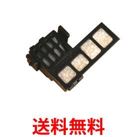 パナソニック(Panasonic) 防カビユニット FFJ9180003 送料無料 【SK08239】
