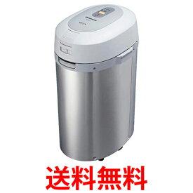 Panasonic 家庭用生ごみ処理機 シルバー MS-N53-S 送料無料 【SK09307】