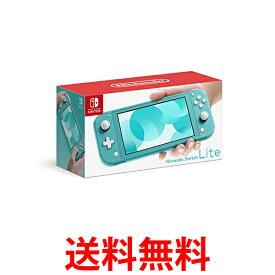 Nintendo Switch Lite ターコイズ 送料無料 【SK09500】