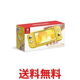 Nintendo Switch Lite イエロー 送料無料 【SK09501】