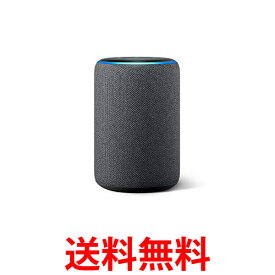 Echo エコー 第3世代 - スマートスピーカー with Alexa、チャコール 送料無料 【SG09827】