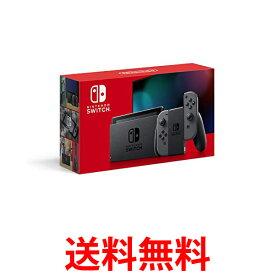 Nintendo Switch 本体 Joy-Con(L)/(R) グレー(バッテリー持続時間が長くなったモデル) 送料無料 【SK09896】