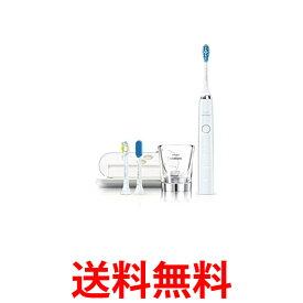Philips フィリップス ソニッケアー 電動歯ブラシ HX9308/00 ダイヤモンドクリーン ホワイト 2016年モデル 送料無料 【SG10005】