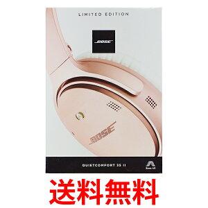 Bose QuietComfort 35 wireless headphones II ワイヤレスノイズキャンセリングヘッドホン ローズゴールド 送料無料 【SK10188】