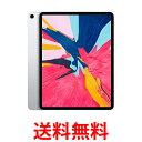 Apple iPad Pro 12.9インチ Wi-Fi 256GB シルバー MTFN2J/A 送料無料 【SG10421】