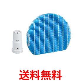 シャープ 加湿空気清浄機用 Ag+イオンカートリッジ FZ-AG01K1 純正 加湿フィルター FZ-Y80MF 互換 セット 送料無料 【SK10471】