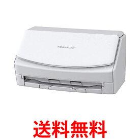 富士通 スキャナー Ix1500 ScanSnap 送料無料 【SG10550】