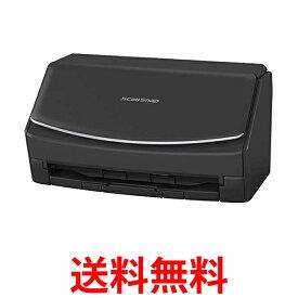 富士通 スキャナー FI-IX1500BK ブラック ScanSnap 送料無料 【SG10551】