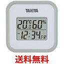 タニタ 温湿度計 TT-558 GY 温度 湿度 デジタル 壁掛け 時計付き 卓上 マグネット グレー 送料無料 【SK11521】