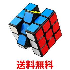 ポイント最大24.5倍!! ルービックキューブ 3×3 スピードキューブ パズルゲーム 競技用 立体 ゲーム パズル 脳トレ キューブ 教育玩具 子供 (管理C) 送料無料【SK12008】