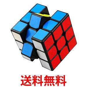 ルービックキューブ 3×3 スピードキューブ パズルゲーム 競技用 立体 ゲーム パズル 脳トレ キューブ 教育玩具 子供 (管理C) 送料無料【SK12008】