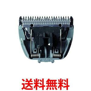ポイント最大24.5倍!! パナソニック ER9103 替刃 ヘアーカッター用 Panasonic 送料無料 【SK12228】