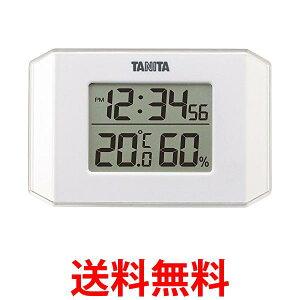 タニタ TT-574-WH 温度計・湿度計 ホワイト デジタル デジタル温湿度計 TANITA 送料無料 【SK13508】