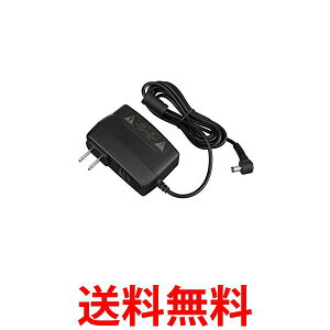 ポイント最大24.5倍!! 2個セット カシオ AD-5JL 電子キーボード用 ACアダプター CASIO 送料無料 【SK22117】