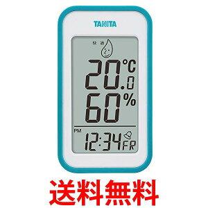 2個セット タニタ TT-559 BL ブルー 温湿度計 温度 湿度 デジタル 壁掛け 時計付き 卓上 マグネット 送料無料 【SK23210】