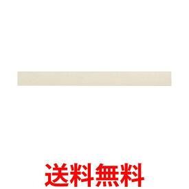キングジム 「 フリーノ 」専用カバー FRNC1 グレー 送料無料 【SG39773】