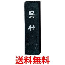 キングジム 「 フリーノ 」専用カバー FRNC1 ブラウン 送料無料 【SG40019】