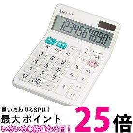 ポイント最大25.5 シャープ 電卓 シャープ ナイスサイズタイプ 10桁 EL-N431-X SHARP 送料無料 【SK00353】