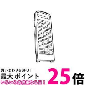 ポイント最大25 Panasonic 洗濯機 糸くずフィルター AXW22A-9MB0 パナソニック AXW22A9MB0 純正品 送料無料 【SK00684】