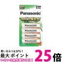 ポイント最大25倍! Panasonic BK-3LLB/4B パナソニック BK-3LLB4B 充電式EVOLTA 単3形充電池 4本パック お手軽モデル…